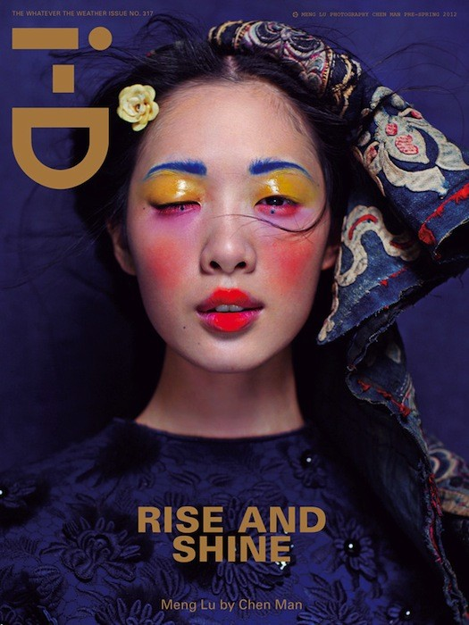 i-D-Magazine-Covers-Chen-Man-3