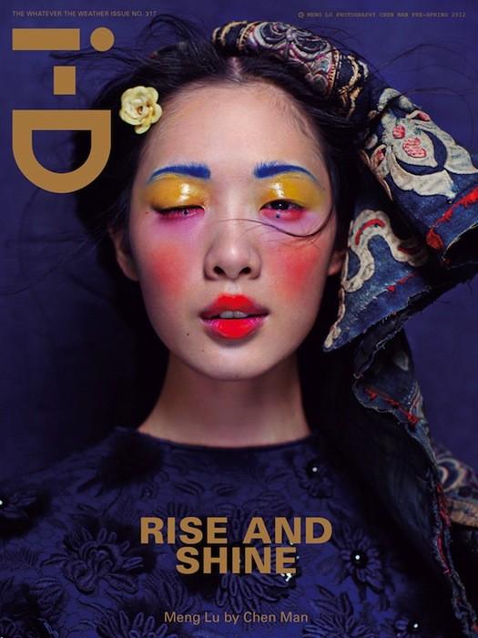 i-D-Magazine-Covers-Chen-Man-3