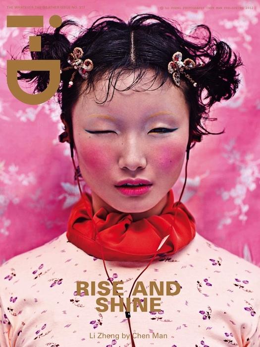 i-D-Magazine-Covers-Chen-Man-4