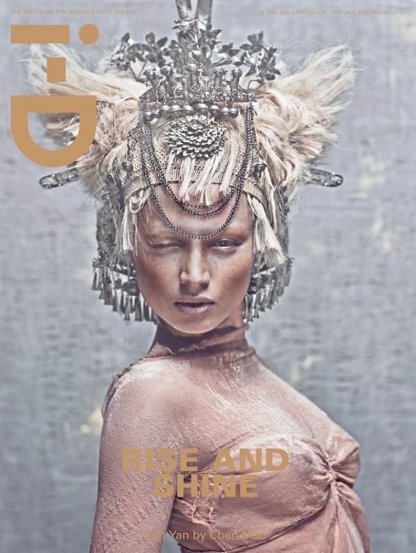 i-D-Magazine-Covers-Chen-Man-6-600x799