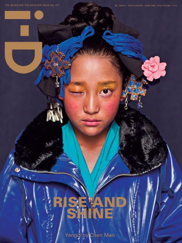 i-D-Magazine-Covers-Chen-Man-8-600x799